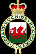 150px-royal_badge_of_wales_1953-svg